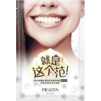 Pilaten Collagen Moisturizing Mask 1 stk