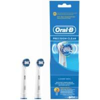 Oral-B Precision Clean Tandbørster 2 stk